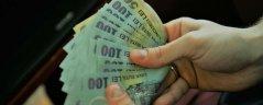 1-Bani.jpg